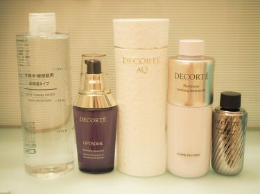 モイスチュア リポソーム/COSME  DECORTE/美容液を使ったクチコミ(1枚目)