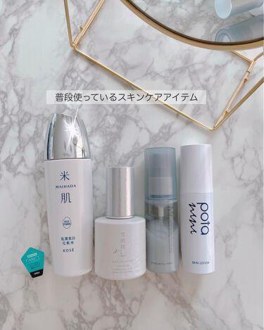 スキンローション/ポタニーニ/ミスト状化粧水を使ったクチコミ(2枚目)