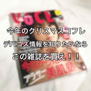 もふ もふ子さんの「VoCE (ヴォーチェ)VOCE<書籍>」を含むクチコミ