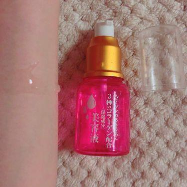 3種のコラーゲン配合 美容液/DAISO/美容液を使ったクチコミ(1枚目)