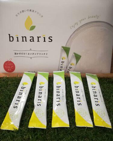ビナリス(binaris)/binaris/ボディサプリメントを使ったクチコミ(1枚目)
