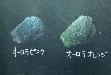 UR GLAM POWDER EYESHADOW(パウダーアイシャドウ)/DAISO/パウダーアイシャドウを使ったクチコミ(4枚目)