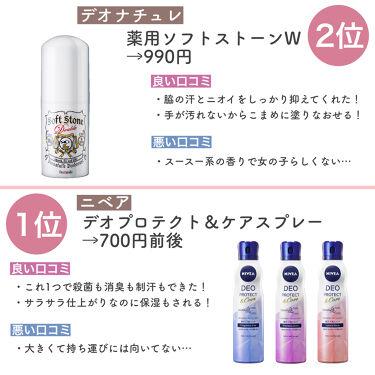 デトランス α/Perspirex/デオドラント・制汗剤を使ったクチコミ(6枚目)