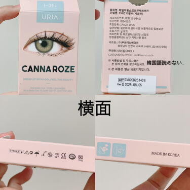 CANNA ROZE (カンナロゼ)/i-DOL (アイドルレンズ)/カラーコンタクトレンズを使ったクチコミ(4枚目)