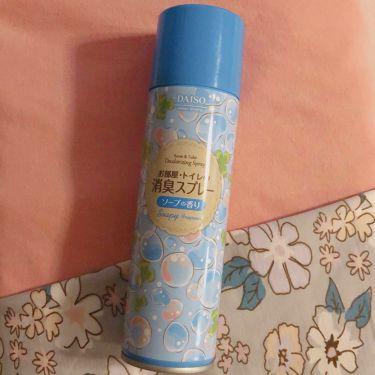 お部屋・トイレの消臭スプレー/DAISO/香水(その他)を使ったクチコミ(1枚目)