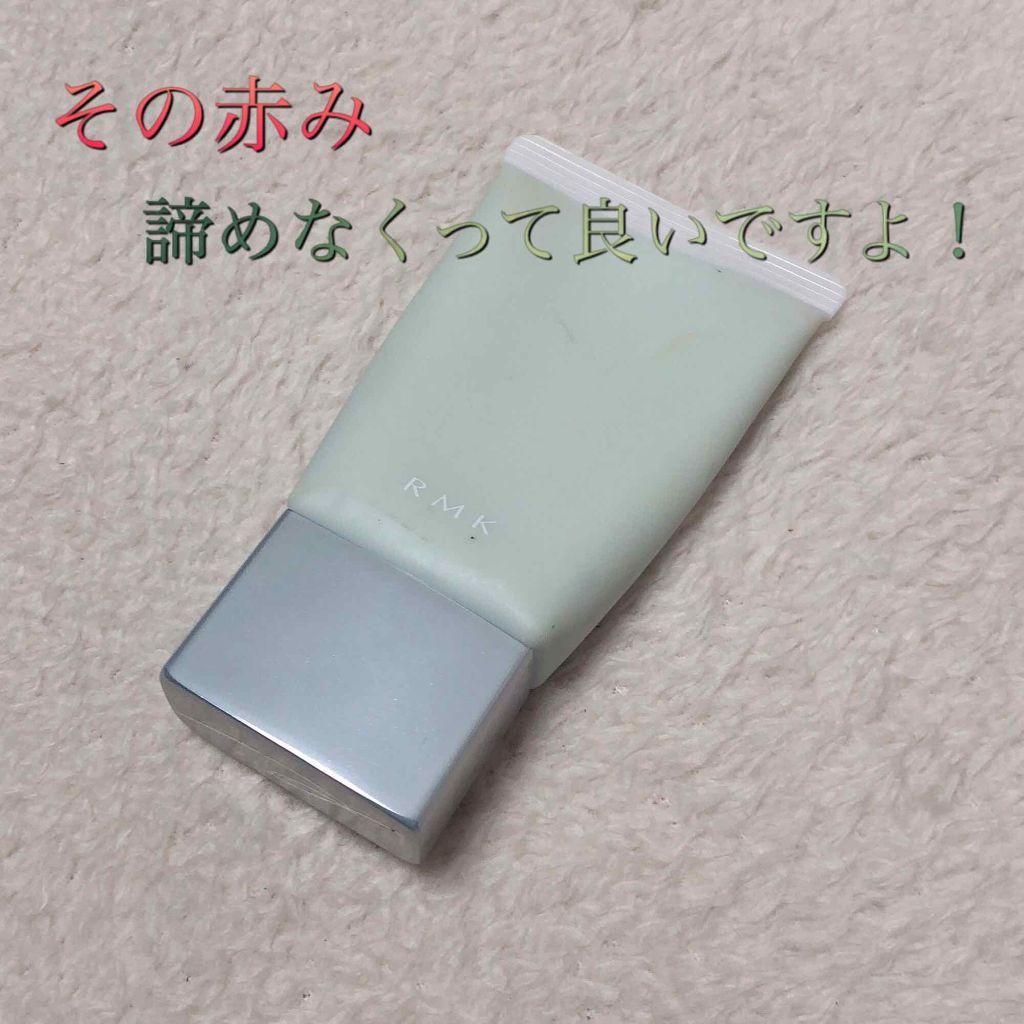 https://cdn.lipscosme.com/image/8b2bed543aa1593774df1a87-1553166044-thumb.png