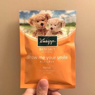 クナイプ バスソルト ネロリの香り/クナイプ/入浴剤を使ったクチコミ(1枚目)