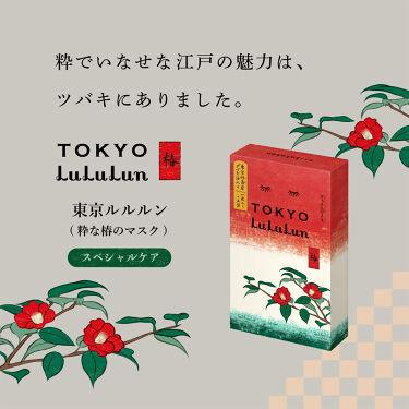東京ルルルン(粋な椿のマスク)/ルルルン/シートマスク・パックを使ったクチコミ(1枚目)