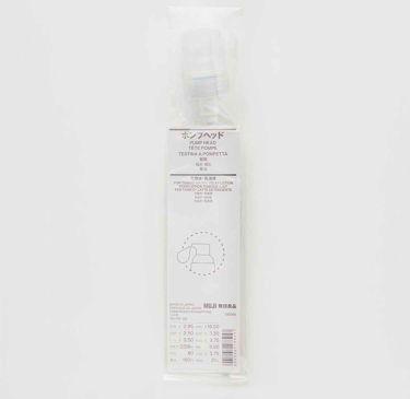 ポンプヘッド 化粧水・乳液用/無印良品/その他スキンケアグッズを使ったクチコミ(3枚目)