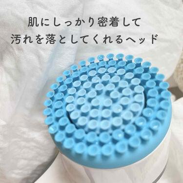 【画像付きクチコミ】噂のルミスパ、正直レビュー💐/ご覧頂きありがとうございます!!今回ご縁があって洗顔用の美顔器をお試しさせて頂きました🥰┈┈┈┈┈┈┈❁❁❁┈┈┈┈┈┈┈┈ニュースキンルミスパスターターキット┈┈┈┈┈┈┈❁❁❁┈┈┈┈┈┈┈┈充電式の...