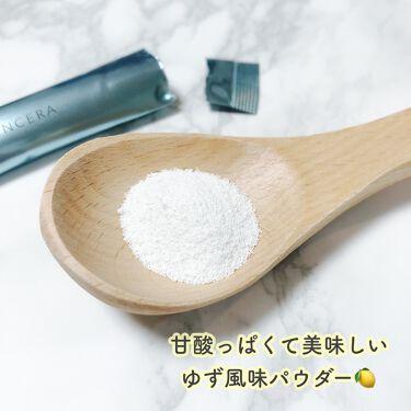 ディフェンセラ/ORBIS/美肌サプリメントを使ったクチコミ(4枚目)