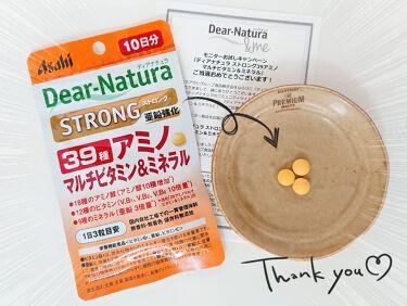 マルチビタミン&ミネラル/Dear-Natura (ディアナチュラ)/健康サプリメントを使ったクチコミ(1枚目)