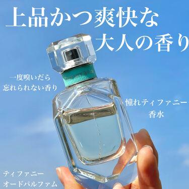 オードパルファム/ティファニー/香水(レディース)を使ったクチコミ(1枚目)