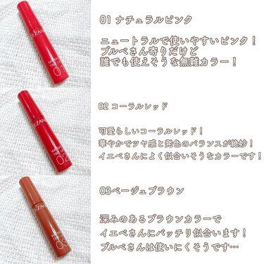 ウォータリーティントリップ/CEZANNE/口紅を使ったクチコミ(4枚目)
