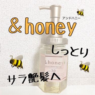 【画像付きクチコミ】今回は&honeyのヘアオイル✨ヘアオイルは2つめリピしてます!最初はディープモイストヘアオイルを使ってました!違う種類も試したかったのでこちらにしました🤩⸜🐥⸝商品#&honey(アンドハニー)モイストシャインヘアオイル3.0価格1...
