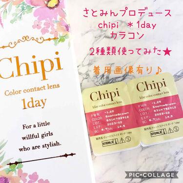 シピ(Chipi) ワンデー/Chipi/カラーコンタクトレンズを使ったクチコミ(2枚目)