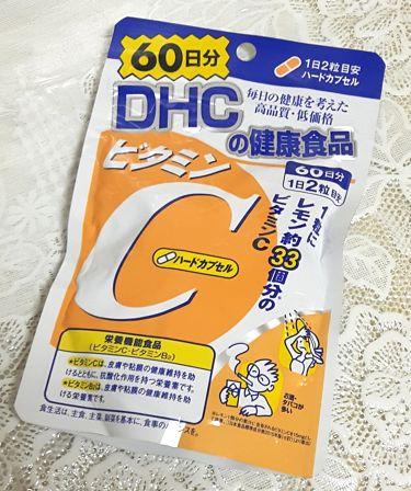 やちくわポテトさんの「DHCビタミンC<美肌サプリメント>」を含むクチコミ