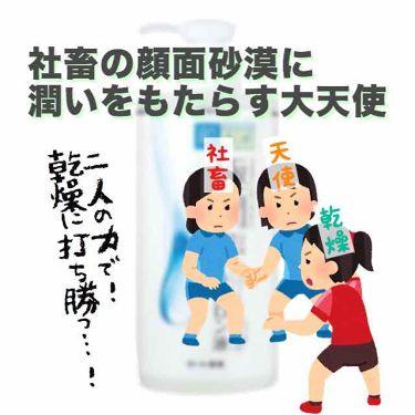 極潤 ヒアルロン液/肌ラボ/化粧水を使ったクチコミ(1枚目)