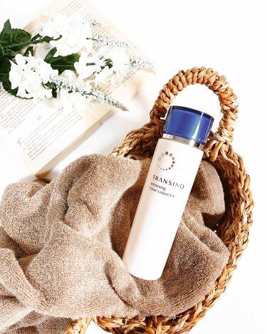 トランシーノ 薬用ホワイトニングクリアローション/トランシーノ/化粧水を使ったクチコミ(4枚目)