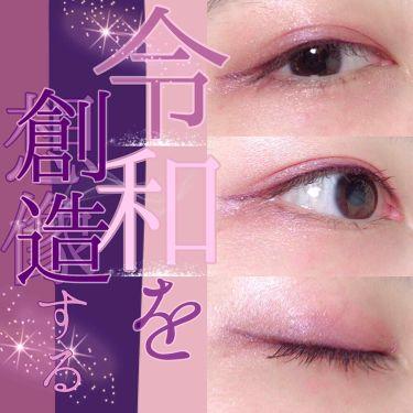 シングルカラーアイシャドウ/CEZANNE/パウダーアイシャドウ by ぷぶり