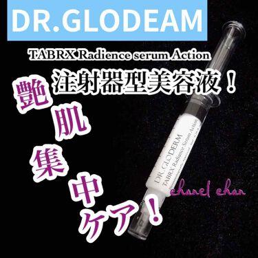 TABRX Radiance Serum Action/DR.GLODERM/美容液を使ったクチコミ(1枚目)
