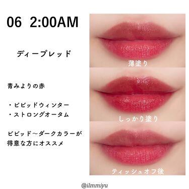 リップモンスター/KATE/口紅を使ったクチコミ(9枚目)