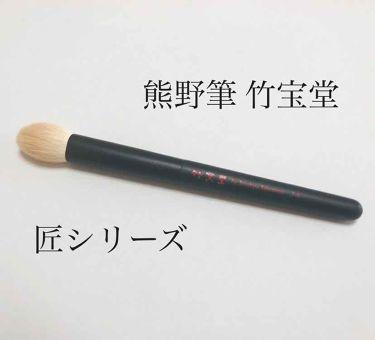 Tシリーズ/竹宝堂/メイクブラシ by 1311