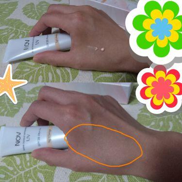 ベースコントロールスムース UV/NOV/化粧下地を使ったクチコミ(3枚目)