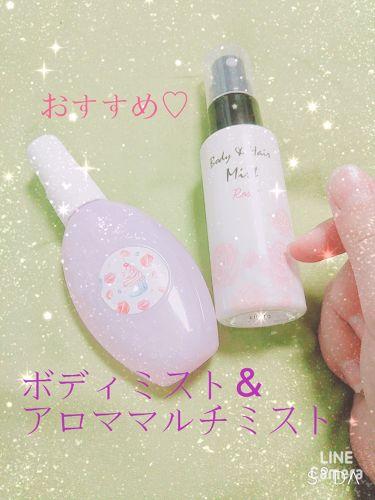 エスポルール ボディミスト/DAISO/香水(レディース)を使ったクチコミ(1枚目)