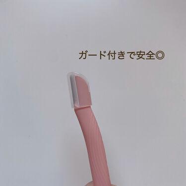 【画像付きクチコミ】コンパクトな刃先が使いやすい◎眉などの細かい部分のお手入れにピッタリなアイテム👆🏻【使った商品】シック/プレミア敏感肌用Lディスポ眉そり用【商品の特徴】シックの眉そり用のシェーバーです。顔そり用のものと比較するとヘッドがコンパクトなサ...