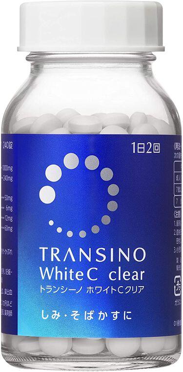 ホワイトCクリア(医薬品) 240錠