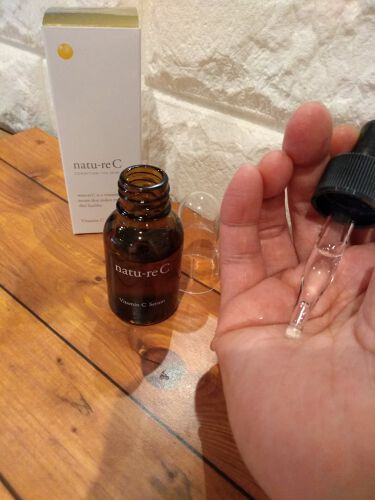 ナチュールシー ビタミンC美容液/natu-reC/美容液を使ったクチコミ(2枚目)