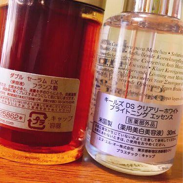 DS クリアリーホワイト ブライトニング エッセンス/Kiehl's/美容液を使ったクチコミ(2枚目)