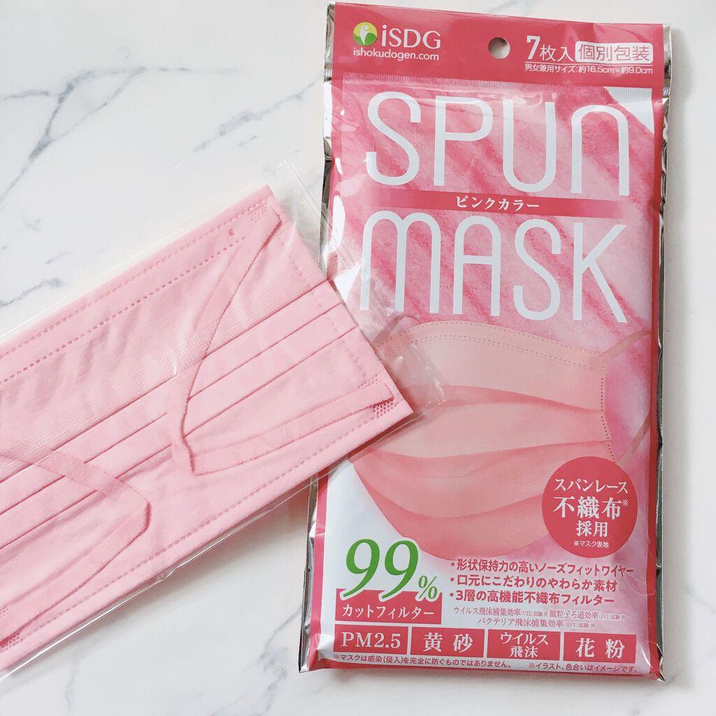 マスク 同 医 食 源