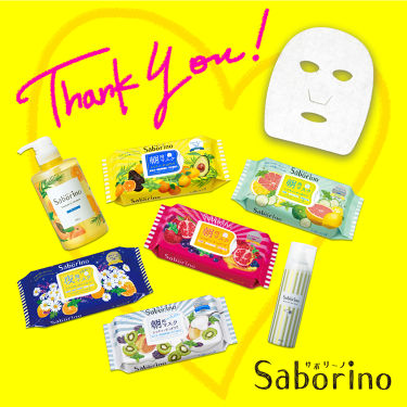 目ざまシート しっとりタイプ/サボリーノ/シートマスク・パックを使ったクチコミ(1枚目)