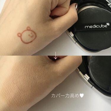 MEDICUBE RED CUSHION/MEDICUBE(メディキューブ)/クッションファンデーションを使ったクチコミ(5枚目)