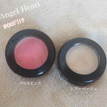Angel Heart Eye Colors/エンジェルハート/パウダーアイシャドウを使ったクチコミ(1枚目)
