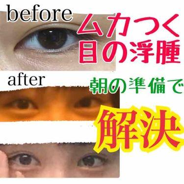 乾燥小じわ対策 肌ふっくらマスク/KOSE/シートマスク・パックを使ったクチコミ(1枚目)