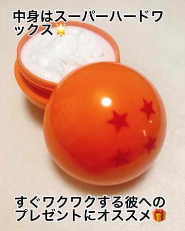 とみぃ on LIPS 「今日紹介するのは昨日と同じ球体笑今回も完全パケ買いクレアボーテ..」(2枚目)
