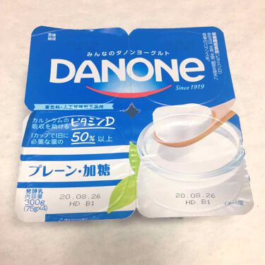 【画像付きクチコミ】DANONEプレーン・加糖🎀✨カルシウムの吸収を助けるビタミンDが豊富に含まれているらしく、1パック食べるとなんと!1日に必要な量の50%以上を摂取できるらしい😳❤️DANONEのプレーン・加糖ヨーグルトは、本当に食べやすいヨーグルト...