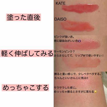 カラーセンサーリップティントN/KATE/口紅を使ったクチコミ(2枚目)