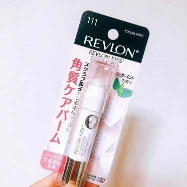 キス シュガー スクラブ/REVLON(レブロン)/リップケア・リップクリームを使ったクチコミ(1枚目)