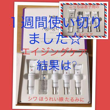 たるみ・ほうれい線ケア トライアルセット/b.glen/トライアルキットを使ったクチコミ(1枚目)