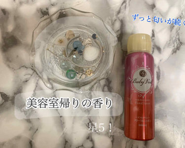 ヘアフレグランス フローラルシャボン/ベビーベール/香水(その他)を使ったクチコミ(1枚目)