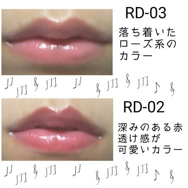 ボリュームバームリップ N ミニセット/インテグレート/口紅を使ったクチコミ(2枚目)