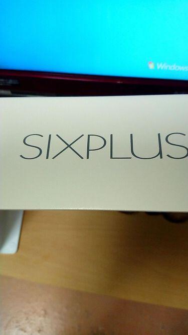 SIXPLUS Magnetic Cosmetic Brush Holder