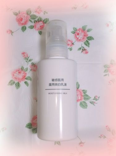 敏感肌用薬用美白乳液/無印良品/乳液を使ったクチコミ(1枚目)