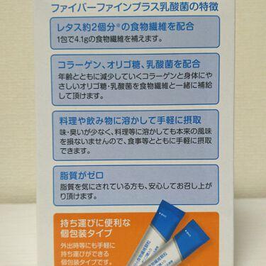 ファイバーファイン/matsukiyo/健康サプリメントを使ったクチコミ(2枚目)