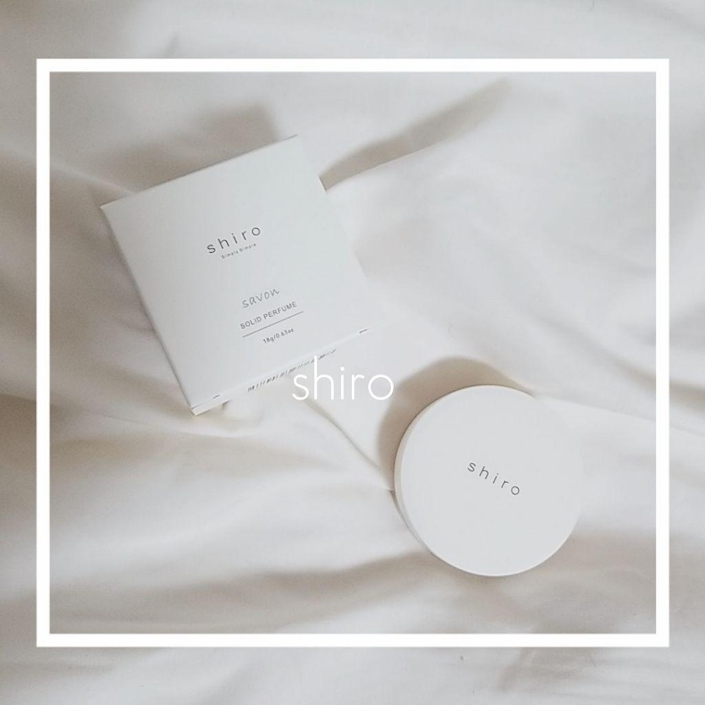 目に見えない美しさを形に。『shiro』の香水に合うメイクアップLOOKS