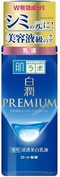 肌ラボ 白潤プレミアム 薬用浸透美白乳液